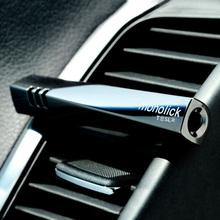 Magic Wand Car Perfume Balm Car Air Freshener Fragrance Retailing Box Available 1PC  Free Shipping(China (Mainland))