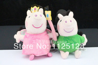 Free Shipping 2PCS/SET peppa pig plush toy doll 15CM George And 18CM Pepe