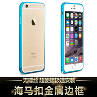 New Ultra Thin Aluminum Bumper For iPhone 6 Luxury Mobile Phone Metal Case For iPhone6 4.7inch, free shipping