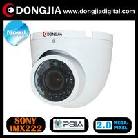 QA-IP8830TDV 2.8-12mm varifocal lens Onvif PSIA P2P support audio Sony IMX222 1080P metal ir dome 2 megapixel cctv camera ip