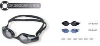 Yingfa OK-3800AF Speedo Style professional waterproof anti fog myopia swimming glasses 200~700 degree Free Shipping