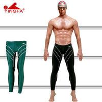 9707# YINGFA BRAND NEW Men's Professional Racing Drill Swim Long Pant Free shipping