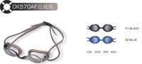 Yingfa OK-570AF Speedo Style professional waterproof anti fog myopia swimming glasses 150~450 degree Free Shipping