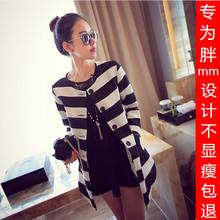 Верхняя одежда Пальто и  от Online Store 226431 для женщины, материал Хлопок, полиэстер артикул 2052059301