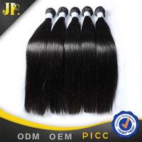 JP Hair 7A grade luxury virgin human hair guangzhou supplier one donor indian hair remy hair