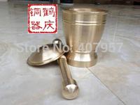 Pure copper dao pot Dao medicine cup dao medicine bowl