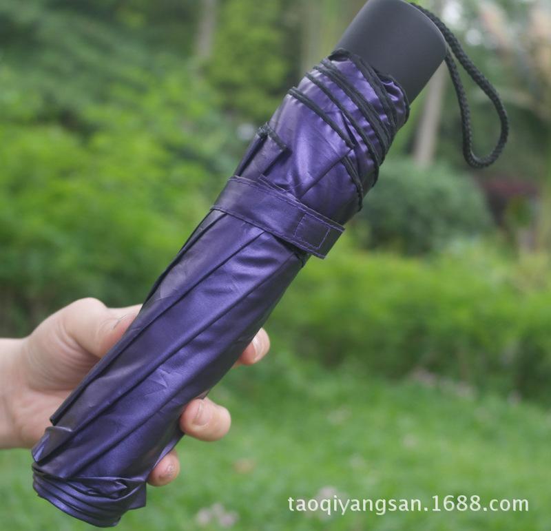 Solid super lightweight solar UV parasol umbrellas sunshade men and women models three folding umbrella(China (Mainland))