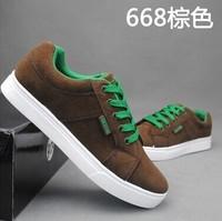 Free shipping men's shoes male tide men's casual shoes men shoes men breathable matte