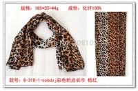 Free Shipping New Style Fashion Hot Leopard Scarf  Women Warm animal print Leopard favorite super star shawl