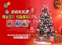 1.5 meters Mixed high-grade encryption Christmas tree