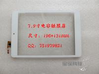 7.9 -inch capacitive multi- touch screen Tablet PC external screen handwriting screen DPT 300-N4761A-B00 MHS