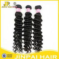 dream hair virgin brazilian hair deep wave virgin human hair