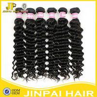 Hot hair Product 100% Human Hair Brazilian Deep wave Hair