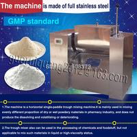full stainless steel meet GMP standard CH-10 Trough Powder Mixing Machine/Granule Blending Machine