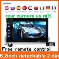 Universal 6.2 inch Double 2 Din Car DVD GPS Navigation+3G+Audio+Stereo+Radio+Head Unit+DVD Automotivo+Car Pc Styling+Autoradio
