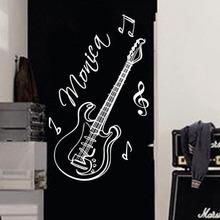 personalizado inglês nome guitarra notas sala de música sala de parede decoração adesivos pvc comércio p706 personalizado(China (Mainland))