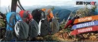 Large capacity Waterproof  camping&riding&climbing Backpack.Ultralight  Bicycle Cycling Bike Backpacks.Travel Mountaineering Bag