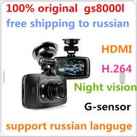 "100% Original GS8000LCar camcorder  H22 Glass Lens 1080P 2.7"" LCD Car Recorder Video Camera with G-sensor NOVATEK chipset GS8000"