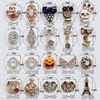 hot ! wholesale Halloween nail art bow 3D Owl decoration 50pcs / lot DIY nail jewelry alloy rhinestone free shipping