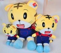 40cm Stuffed Animals & Plush Red QiaoHu Doll Plush Tiger Stuffed Doll Birthday Gift Kids