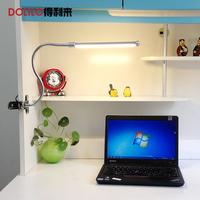 LED desk lamp 10w non-dimmable 220v 5V children book reading light  clip flexible