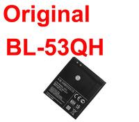 100% Original Battery BL-53QH BL53QH 2100mA For LG Optimus P880 P760 L9 KP765 F160 F200 E0267