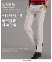 2014 Autumn men's trousers men's cotton pants fashion Brand men's trousers high quality factory supplier&wholesale Free shipping