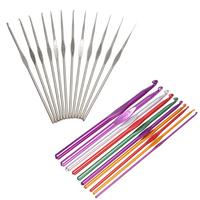 2014 New Arrive 22 Pcs/Lot Mixed Aluminum Crochet Hooks Knitting Knit Needles Knitwear Set With Bag