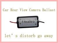 universal car rear view camera video ballast car camera filter GPRS filter car camera rejector remove waves on the car monitor