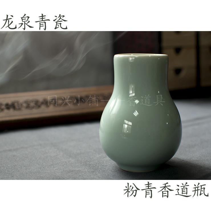 Hong Tao bottle sandalwood powder blue incense seven sets of fragrant incense road supplies(China (Mainland))