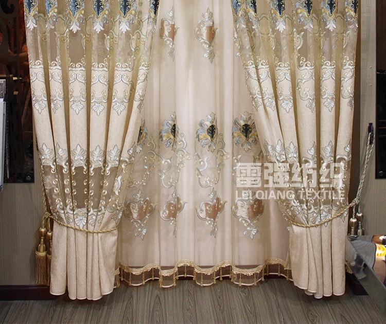 Aliexpress.com: Comprar Romano cortina cenefa dormitorio ikea ...
