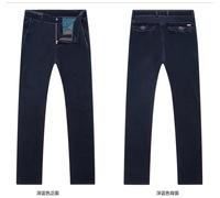 Free shipping  Autumn High-end Business stripe velveteen slacks men's Straight slacks Male business pants Brand men pants