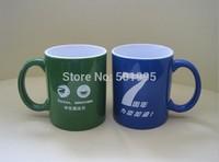 custom logo printing cheap price coffee mugs cups,company logo printing customs KR248 porcelain tea cups free shipping by sea