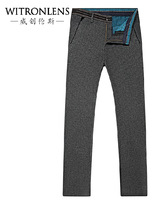 Free shipping 2014  Autumn High-end Business and leisure trousers men's Straight slacks Male business pants Brand men pants