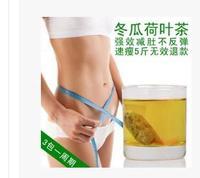 Pure natural stomach reduction Herbal tea tea bag cassia seed tea  horse cassia seed tea runchang purge lipid-lowering tea 100g