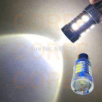 12~24V 15W 1000lm 6000~6500K 15-SMD 2323 LED White Light Car Lamp S25 1156 BA15S