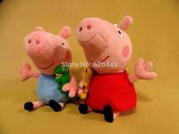 2pcs/lot 20cm Peppa and George Pig Stuffed Animals & Plush Baby Toys Peppa Pig Toys Christmas Gifts Brinquedos Kids Toys Boneca