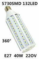 Ultrabright E27 220V 132pcs LED lamps 40W 5730 SMD LED Corn Bulb Light home Energy Saving Light White/Warm White Free shipping