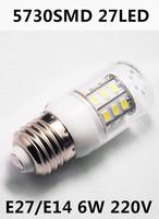 Free shipping 2014 Ultrabright SMD 5730 AC 220V 6W E27/E14 27leds corn light LED lamps white/warm white saving light with Cover