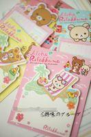 Rilakkuma Bear Free Sticker Notes Memo Pad Notebook Office Stationery--Christmas Gift Novelty Toy--Christmas Gift Novelty Toy