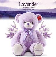 Lavender Bear Plush Toys Cute Cuddly Bear Doll