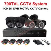 2pcs indoor camera 2pcs outdoor camera 4ch D1 H.264 DVR 4pcs video cable diy cctv system