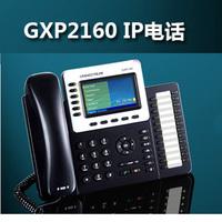 GXP2140 HD Enterprise IP Phone