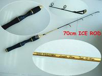 70CM Ice fishing rod / Winter fishing rod / short section of rod