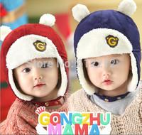 2014 New Arrived Baby winter hats Binaural Bear letter G Imitation deer velvet Lei Feng cap Age For 4-24 months old