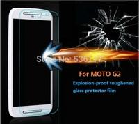 For MOTOROLA New Moto G2 screen protector film Anti-Explosion Temper Glass for moto g2 film 9H Hardness G+1 XT1063 XT1068 XT1069
