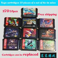 16 bit game card MD game mega drive sega game genesis   10 piece combination sales