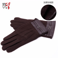 Eland in autumn and winter new splicing PU leather gloves with cotton warm man touch gloves