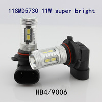 2015 new products free shipping 2pcs HB4 9006 11SMD5730 11W high power super bright led fog light headlamp auto high/low beam