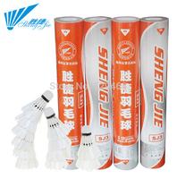 High Quality Durable12Pcs Training White Teal Feather Badminton Shuttlecocks Drop shipping SJ3